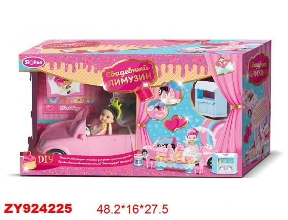 """Игровой набор """"Кукла с аксессуарами"""" 200420248"""