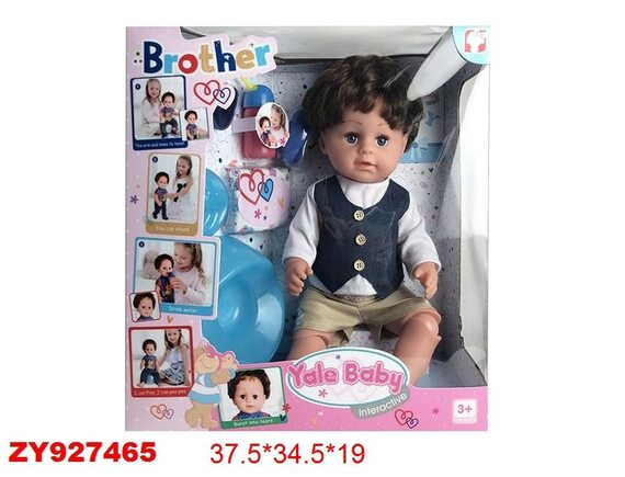 Кукла функциональная 200444663