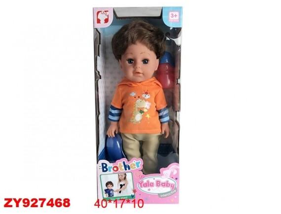 Кукла функциональная 200444668