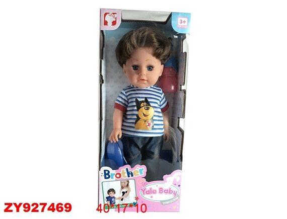Кукла функциональная 200444669