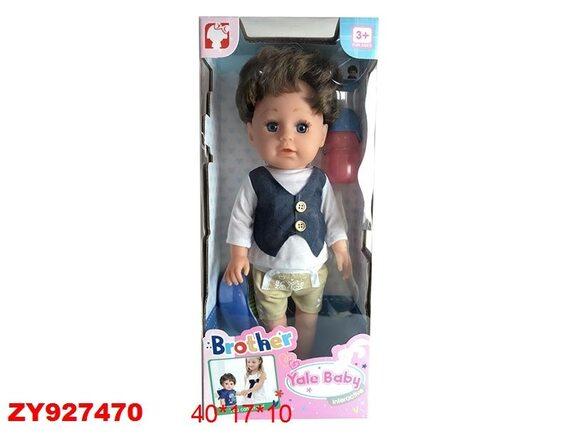 Кукла функциональная 200444670