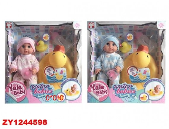 Кукла функциональная 200445504