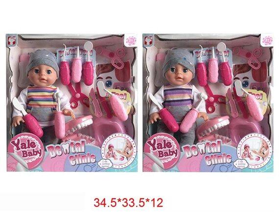 Кукла функциональная Yale baby 200446783