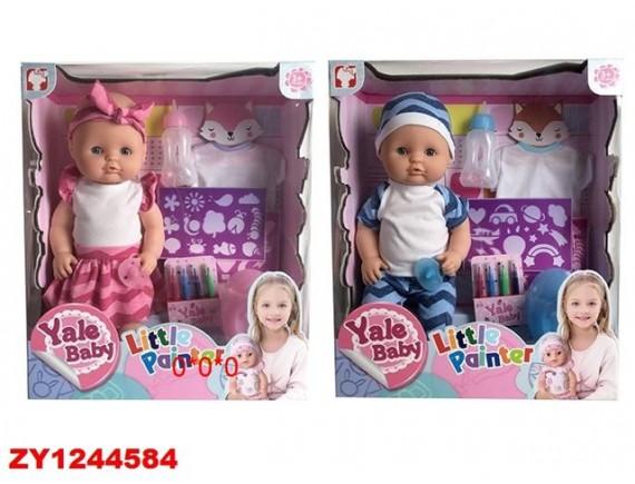 Кукла функциональная 200446928