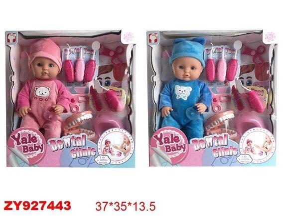 Кукла функциональная 200446975