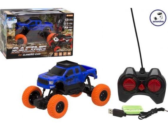 Радиоуправляемая машинка Racing Car 200465098