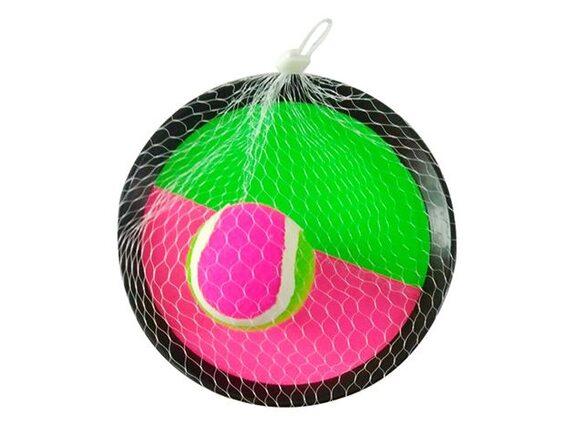 Игровой набор Поймай мяч 200473742
