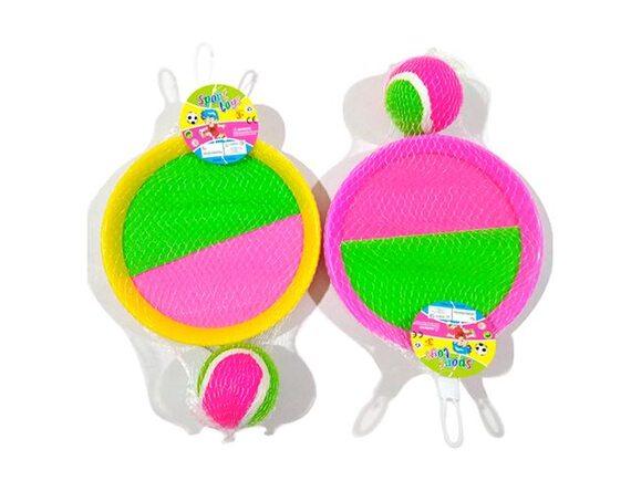 Игровой набор Поймай мяч 200473743 - приобрести в ИГРАЙ-ОПТ - магазин игрушек по оптовым ценам