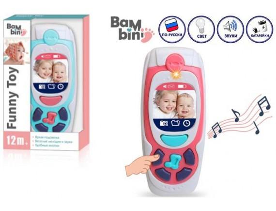 Телефон Bambini 200524686