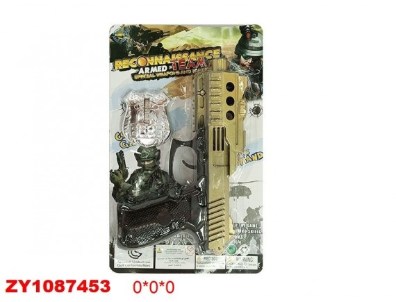 """Игрушка """"Пистолет"""" 200532228HL"""