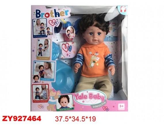 Кукла функциональная 200544503