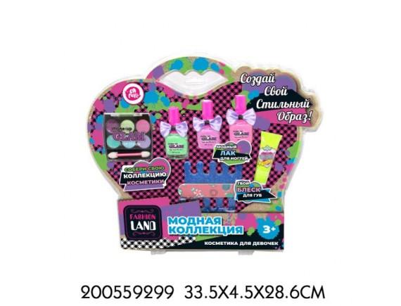 Набор детской декоративной косметики TM LAPULLI KIDS 200559299