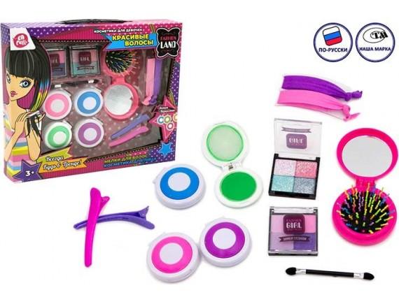 Набор детской декоративной косметики TM LAPULLI KIDS 200559384