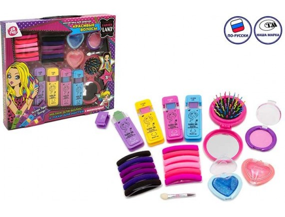 Набор детской декоративной косметики TM LAPULLI KIDS 200559455
