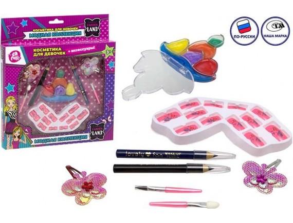 Набор детской декоративной косметики ТМ LAPULLI KIDS 200559545