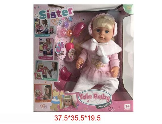 Кукла функциональная Yale baby 200560200