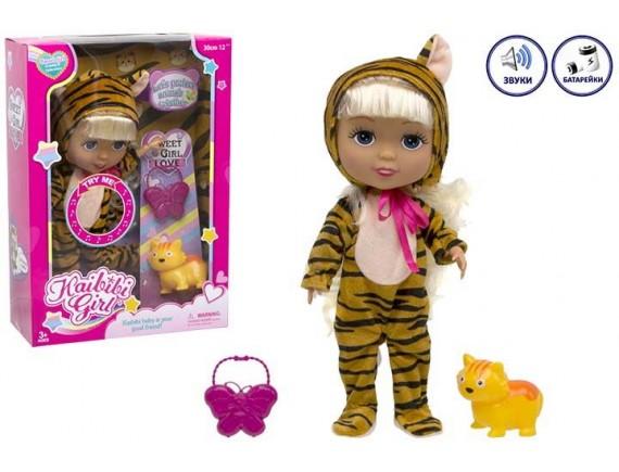Кукла функциональная в кугуруми 200563291