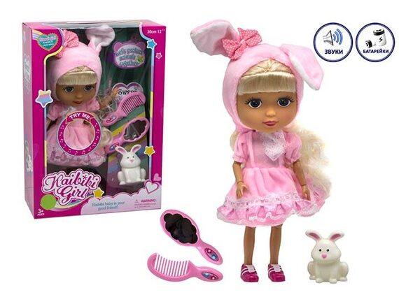 Кукла функциональная Kaibibi Girl с аксессуарами 200563295