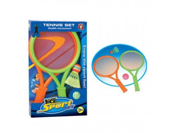 Набор для тенниса YG Sport Set с мячом и воланом 200586289