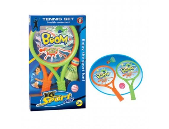 Комплект для тенниса YG Sport set 200586290