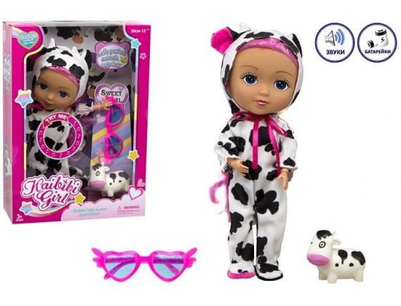 Кукла функциональная в кугуруми 200606157
