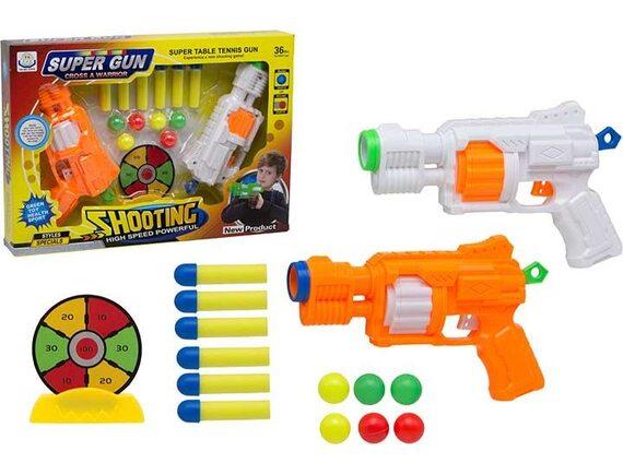 Игровой набор Оружие 200617074
