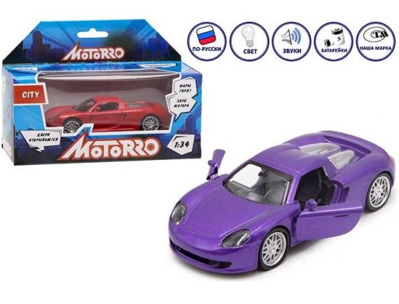 Машинка металл Motorro 200618884