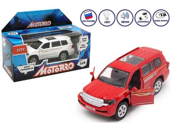 Машинка металл Motorro 200618930