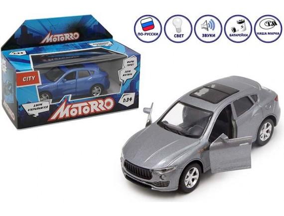 Машинка металл Motorro 200618963