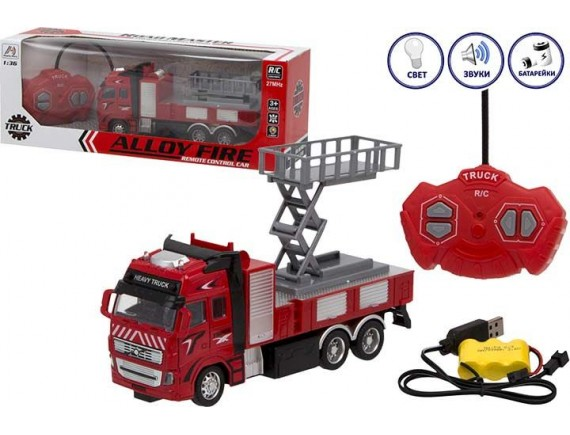 Радиоуправляемая машина Пожарная станция 200636425