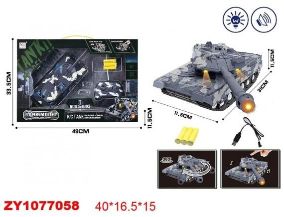 Радиоуправляемая машина Военная техника 200636496