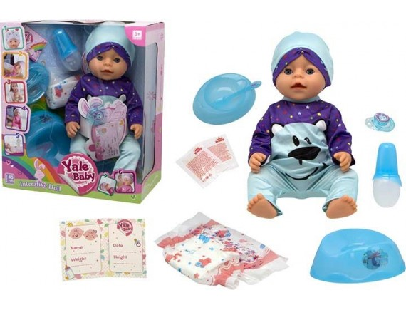 Кукла функциональная 200642440