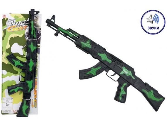 Детский автомат Shoot Gun на блистере 200645657