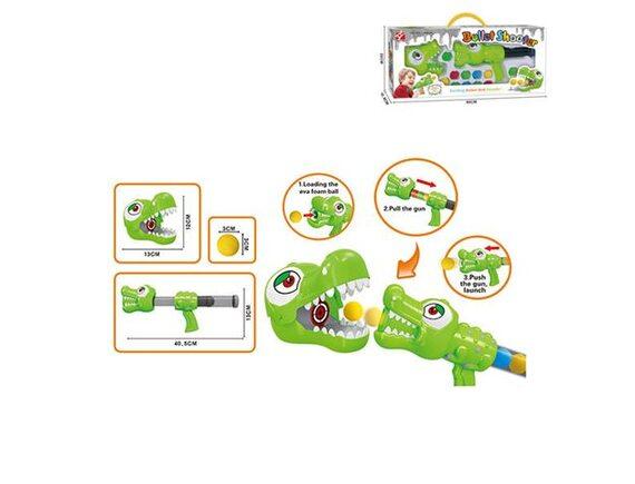 Игрушечное помповое ружьё 200678238 - приобрести в ИГРАЙ-ОПТ - магазин игрушек по оптовым ценам