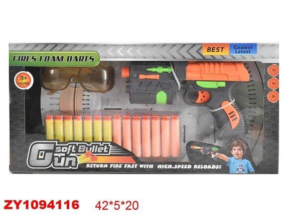 Детское оружие с мягкими пулями 200691098