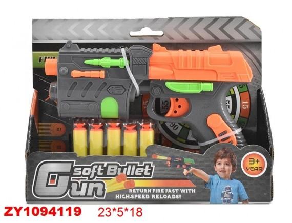 Детское оружие с мягкими пулями 200691107