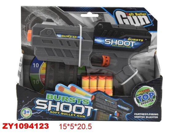 Детское оружие с мягкими пулями 200691121