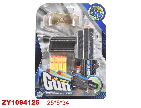 Детское оружие с мягкими пулями 200691123