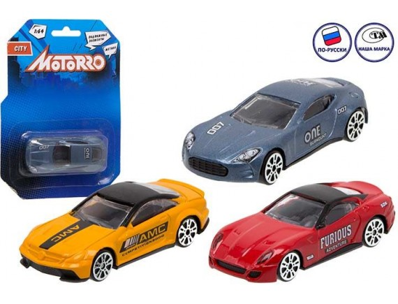 "Машинка металл Motorro ""Спорткар"" 200695265"