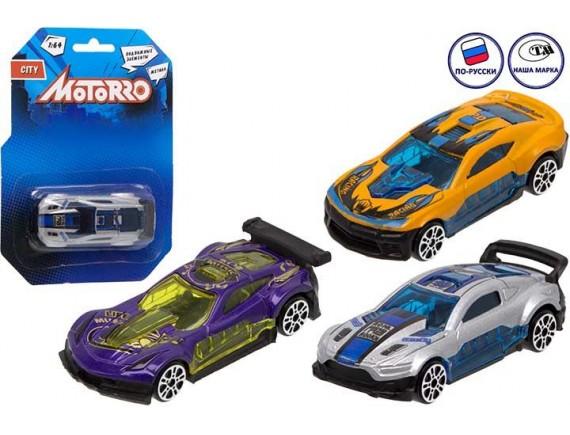 "Машинка металл Motorro ""Спорткар"" 200695318"