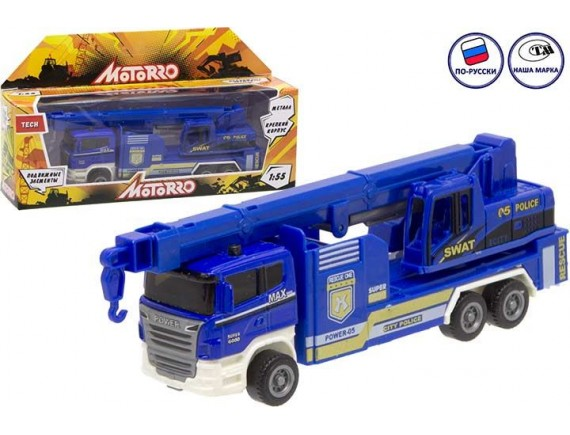 "Машинка металл Motorro ""Полиция"" 200695706"
