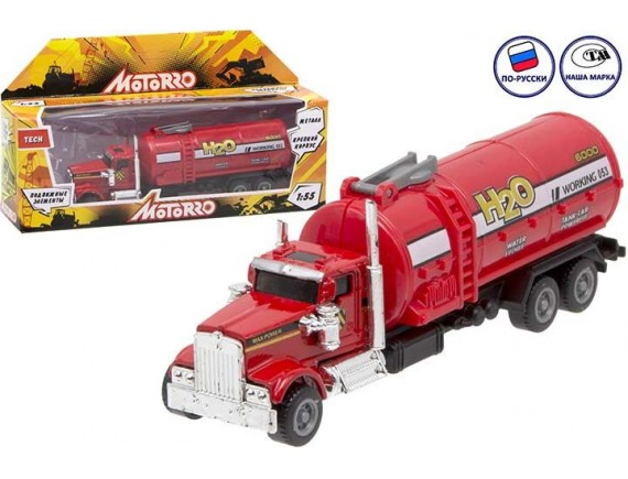 "Машинка металл Motorro ""Пожарная команда"" 200695790"