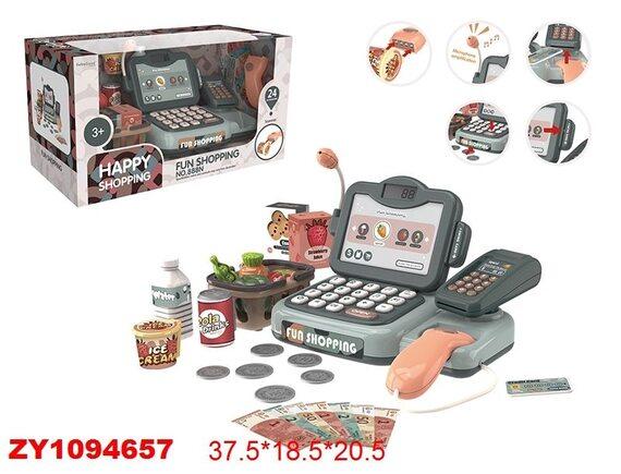 Набор касса с калькулятором и продуктами 200699943