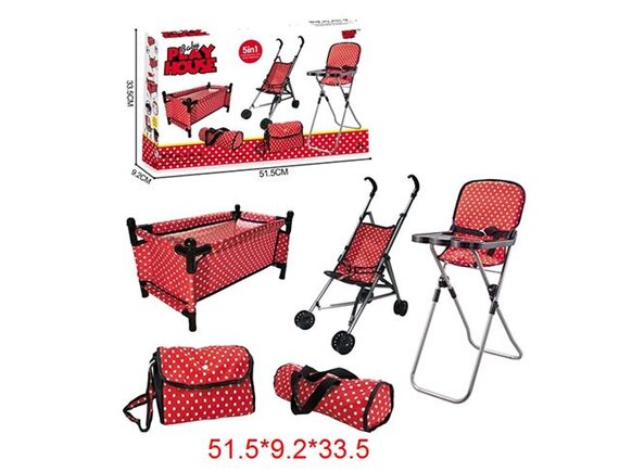 Игровой набор детской мебели 200704251
