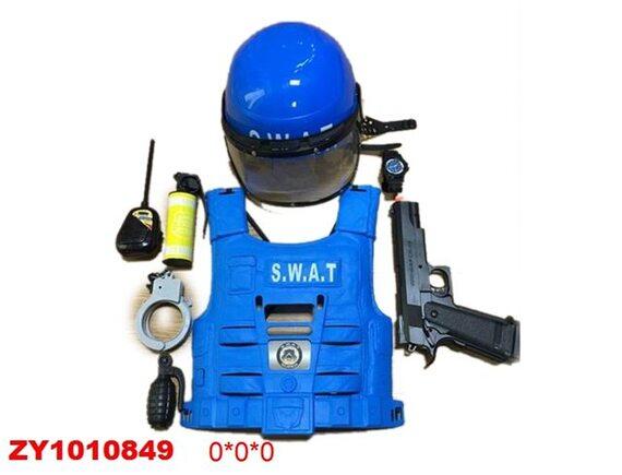 Игровой набор оружия 200705250