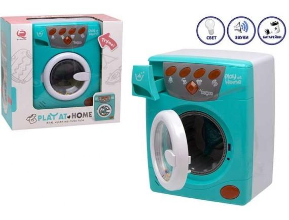 Стиральная машина Play at home на батарейках со светом и звуком 200729141