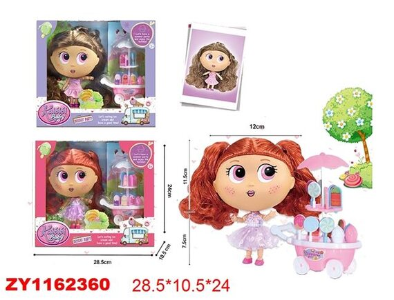 Шарнирная кукла Kaibibi с аксессуарами в ассортименте 200760986