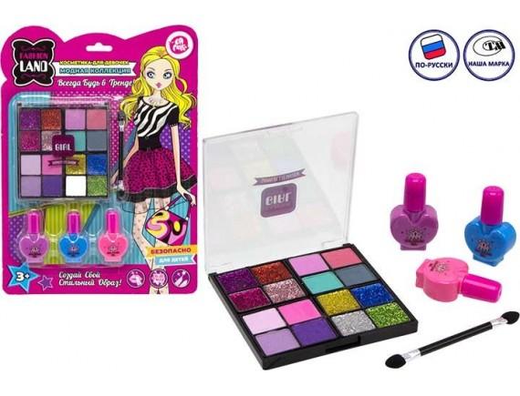 Набор детской декоративной косметики TM LAPULLI KIDS 200786144