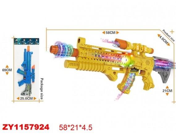 Детское оружие Автомат 200796427 - приобрести в ИГРАЙ-ОПТ - магазин игрушек по оптовым ценам
