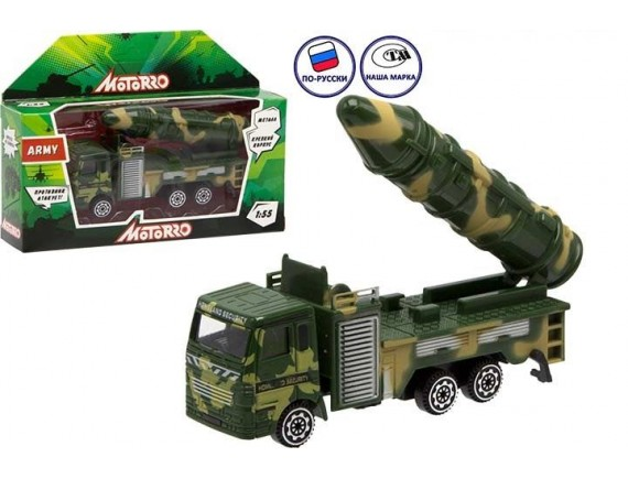 Армейский грузовик Motorro Army 200797426